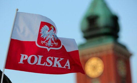 Вивчити польську мову через інтернет