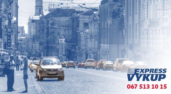 Быстрый выкуп автомобилей в Харькове