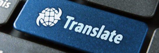 Срочный перевод документов и текстов на разные темы в Киеве