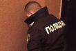 На вокзале Львова задержана банда жестоких копов-вымогателей