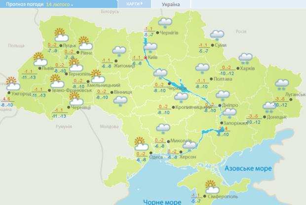 Украину снова завалит снегом: прогноз погоды на начало недели