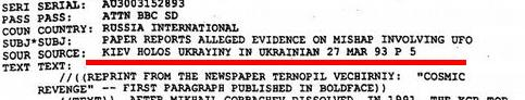 ЦРУ: Инопланетяне в Сибири одним ударом уничтожили два десятка солдат, превратив их в каменные статуи