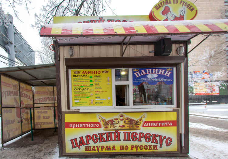 Малый бизнес в Донецке. Фото Михаила Скорика для «Спектра»