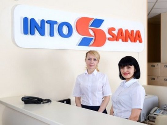 Медицинские учреждения Киева: преимущества клиники Инто Сана