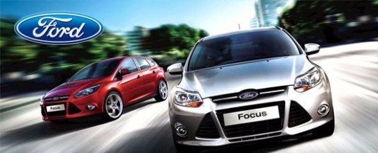 Автосервис для автомобилей Форд