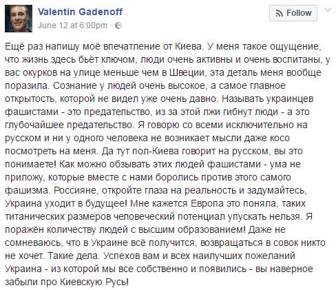 Ученый из России взорвал Сеть рассказом о впечатлениях от Киева