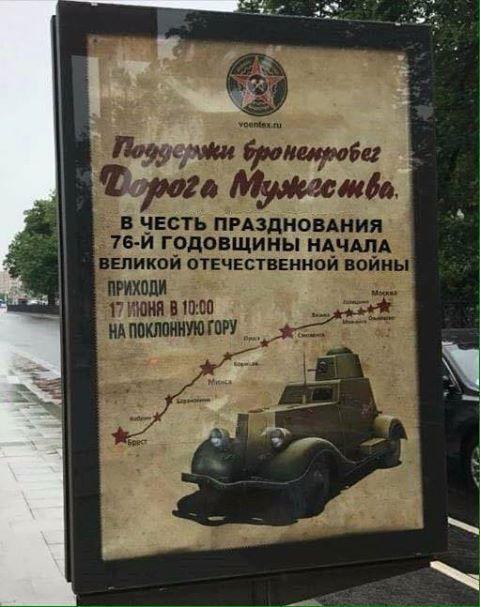 Венок держат крепко: в сети высмеяли «праздничные» ФОТО из Москвы