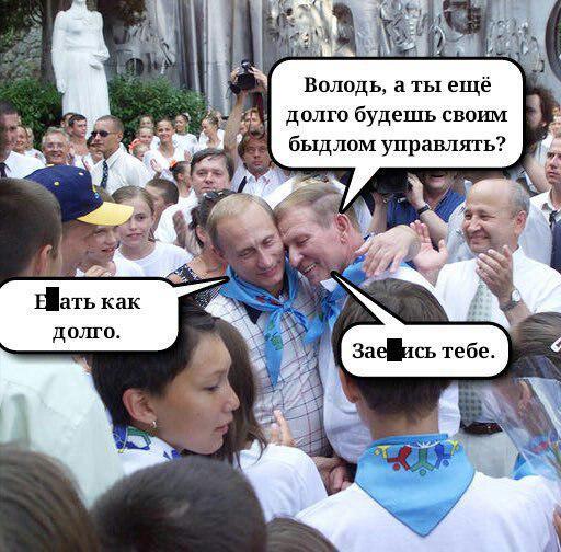 Объятия Иуды: в сети всплыло архивное ФОТО Путина с Кучмой в Крыму