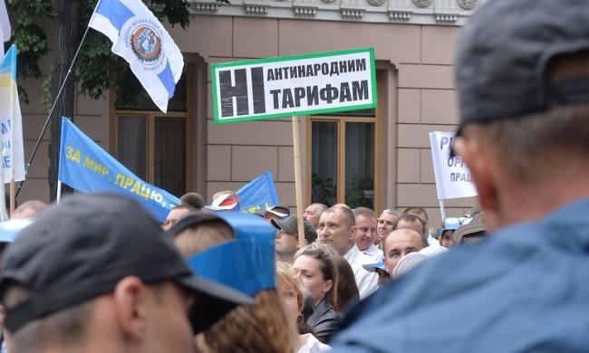 Чиновники кинули на субсидию миллионы украинцев!