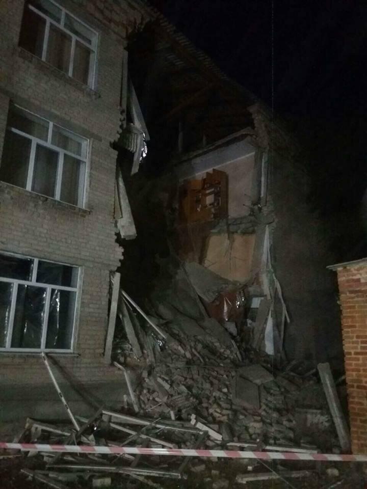 На Николаевщине обрушилась школа. ФОТО