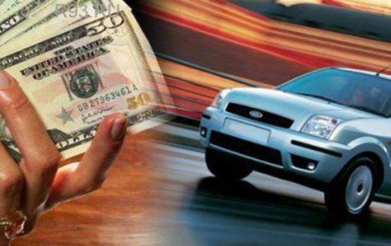 Получить кредит под залог авто
