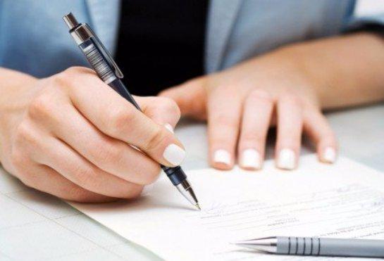 Помощь в написании любых учебных заданий