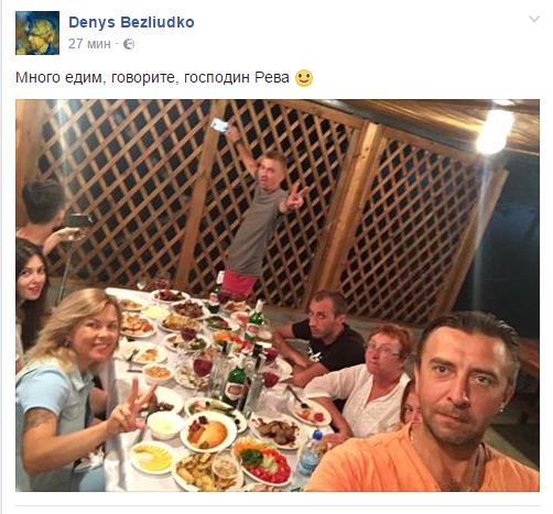 """""""Хватит жрать!"""" Соцсети на выходных начали троллить Реву фотографиями еды"""