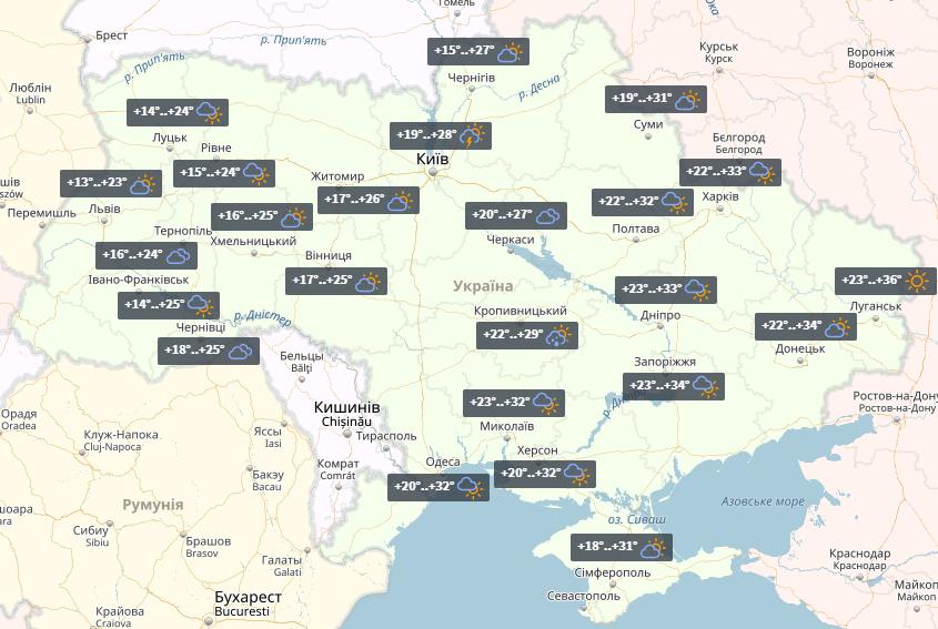 Синоптики рассказали, что предстоит пережить украинцам сегодня