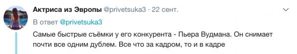 Украинская звезда взрослых фильмов показала закулисье