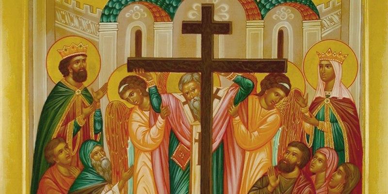 Воздвижение Креста Господня 27 сентября: традиции и приметы Крестовоздвижения