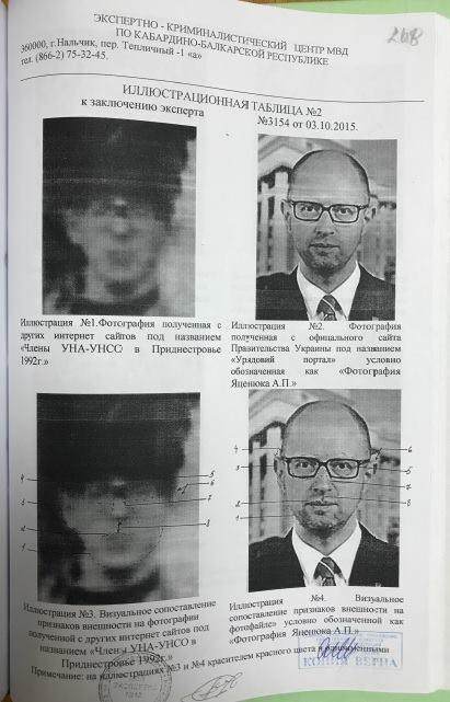 Российские правоохранители считают, что Яценюк воевал в 1992 году в Приднестровье