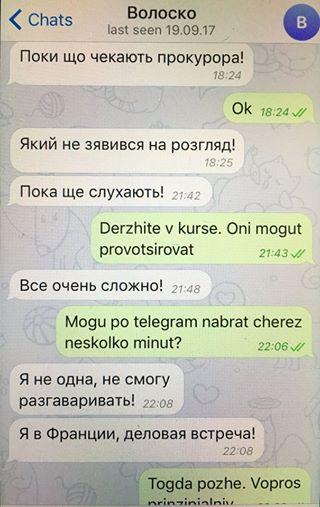 Пранкеры показали, что судьи готовы услужить Порошенко в деле Саакашвили