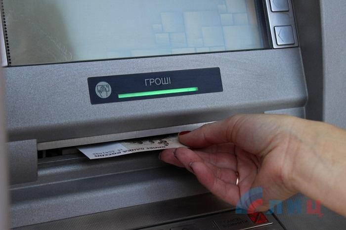 В «ЛНР» появились «бандеровские» банкоматы