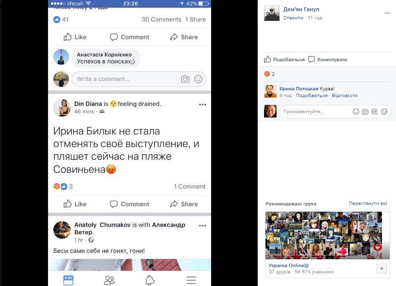 """""""Не люди, а твари"""": Сеть возмутили украинские звезды, нарушившие траур в Одессе"""