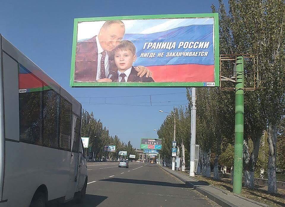 Похотливый Путин с перепуганным мальчиком залез на билборды Луганска