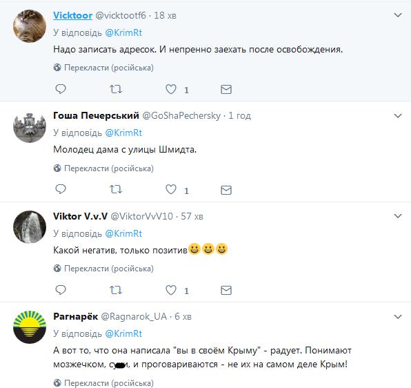 """Москвичку обурив """"бандерівський"""" Крим"""