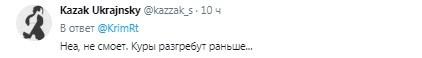 Куры разгребут: жителей Крыма поразил «подарок» российских оккупантов. ФОТО