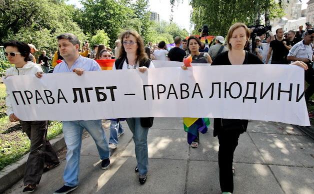 Голубые тайны: что скрывают гомосексуалисты?