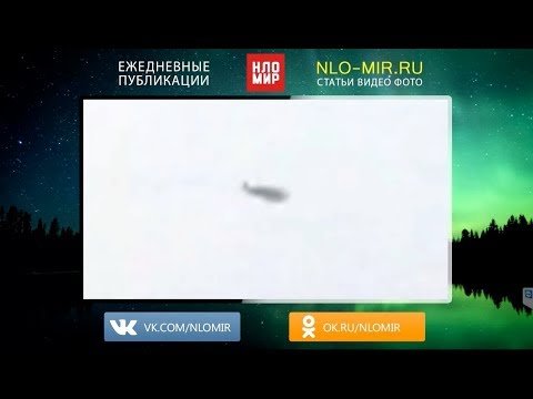 В небе над Севастополем заметили настоящий НЛО