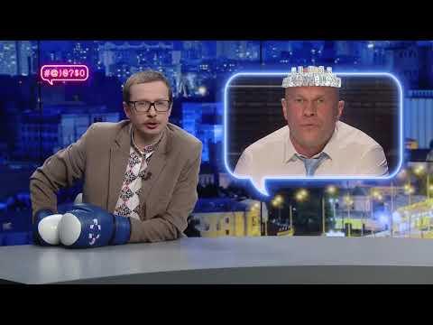 """Смесь порноактера, Бэтмена и Ленина: в Украине показали """"идеального кандидата в президенты"""""""