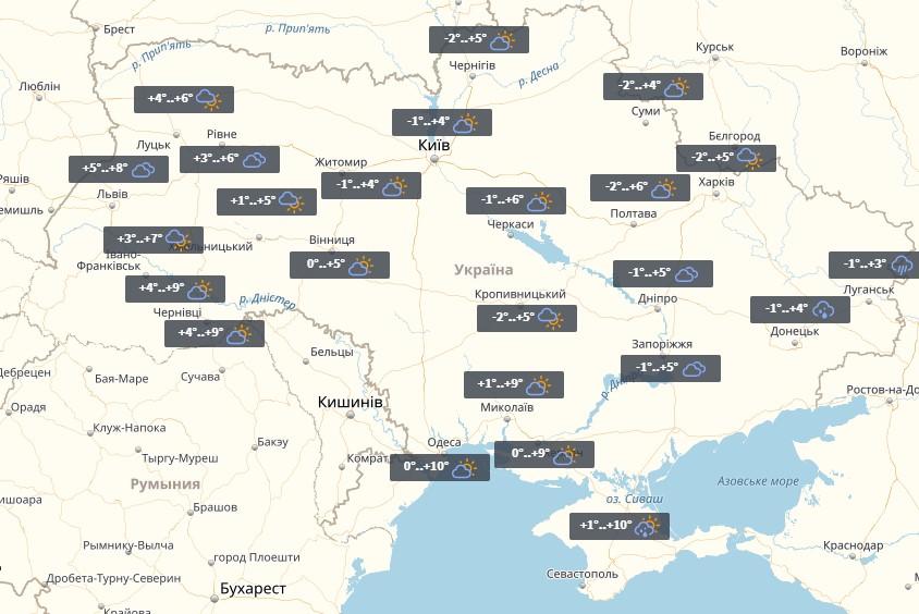 Не всем украинцам сегодня «светит» сухая и солнечная погода: свежий прогноз