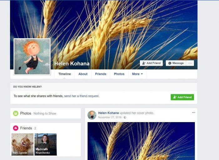 Политика ботов: как нами управляют через социальные сети
