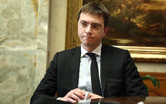 НАБУ начало расследование против украинского министра