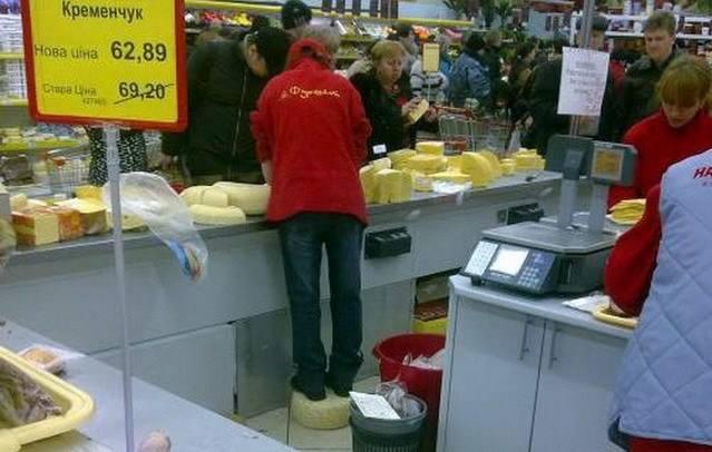 Лучше вам этого не видеть: украинский супермаркет опять оскандалился