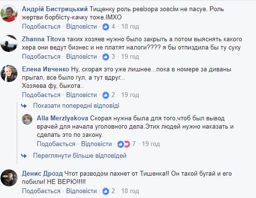 Ресторатор и яйца: избиение известного украинца женщинами подняли на смех. ВИДЕО
