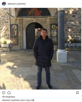 Скандал: одиозный украинский депутат засветился в любимом месте Путина