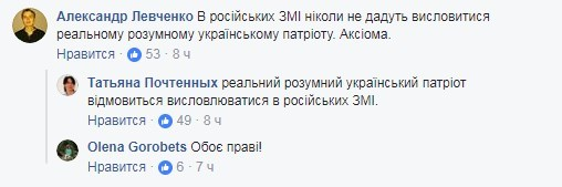 Оставьте нас в покое! Украинец на КремльТВ поднял «волну»