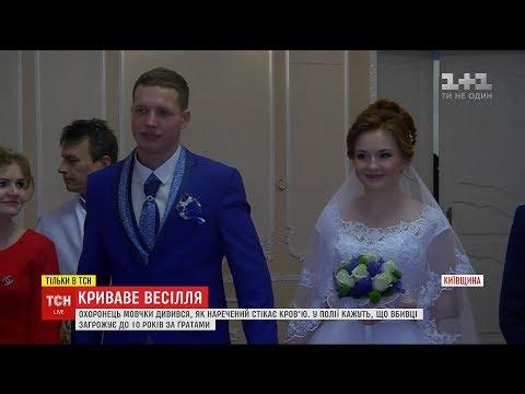 Вдова в свадебном платье: детали трагедии шокировали Украину. ВИДЕО