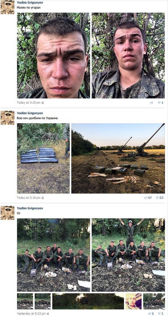 Накосим укров — и домой: русские солдаты описали, как их бригада воюет с Украиной. ФОТО