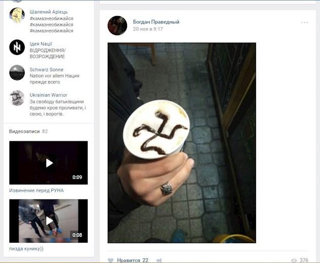 Убивать людей: устроивший разбой сын нардепа оказался поклонником Гитлера