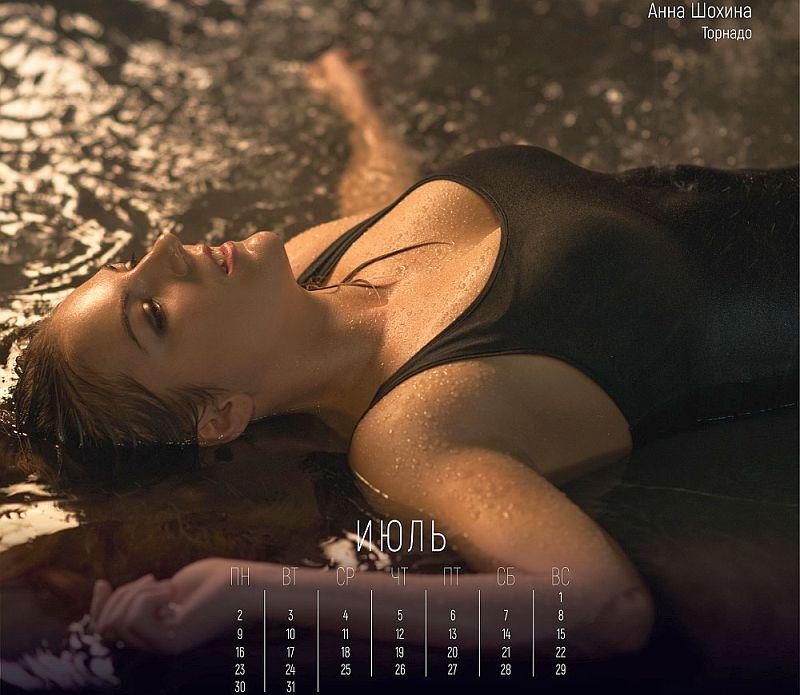 Женская хоккейная лига России выпустила эротический календарь