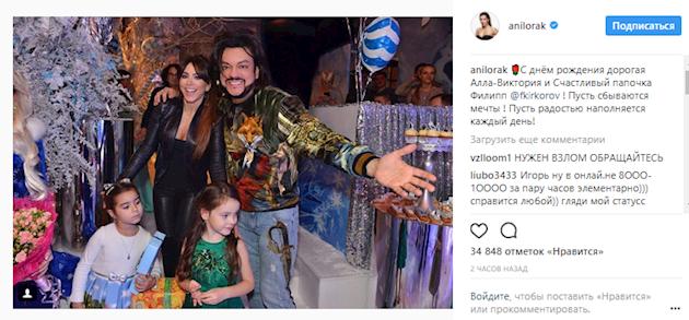 Опальна запроданка розважала гостей на вечірці доньки Кіркорова