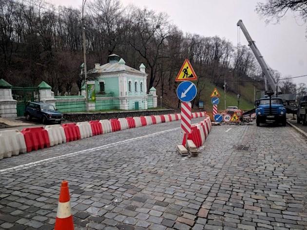 В Киеве перекрыли спуск с Крещатика на Подол