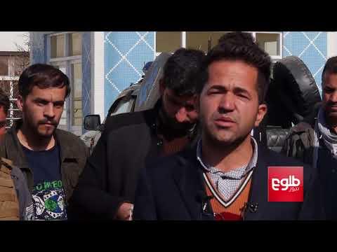 Теракт в Афганистане: полиция повязала нескольких подозреваемых