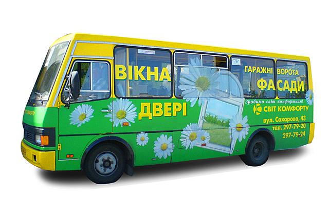 Реклама на транспорте Киева и Украины