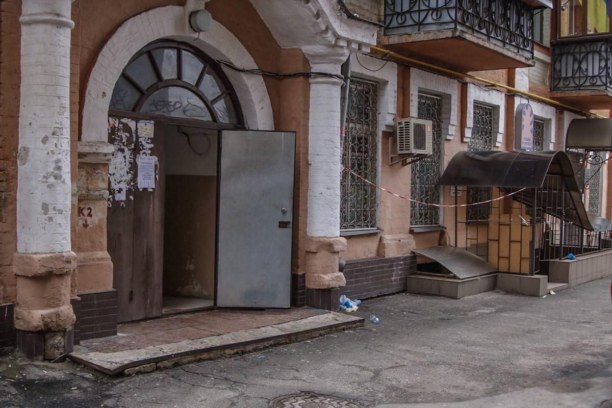 Срезанные брови и кровавая карта: появились подробности жестокого убийства в Киеве