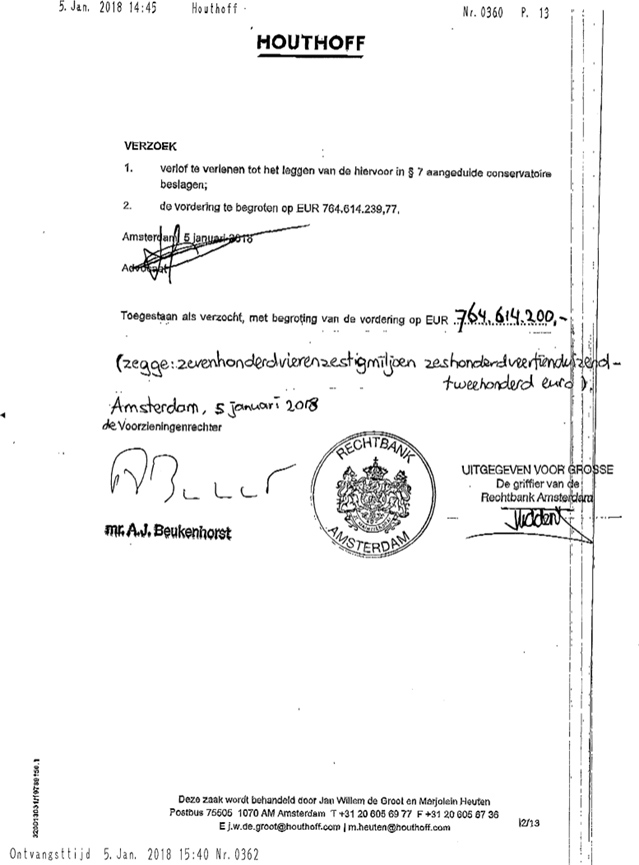Суд Нідерландів «заморозив» активи двох компаній Ахметова (документ)