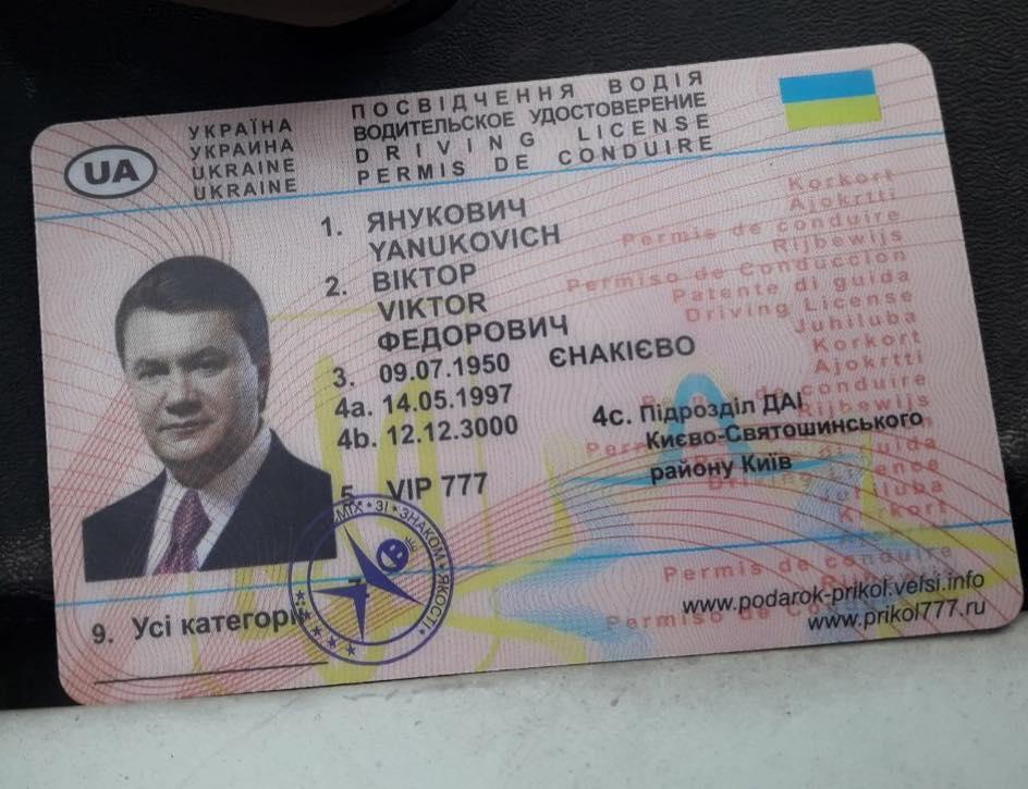 Янукович вернулся в Украину: полиция уже его задержала
