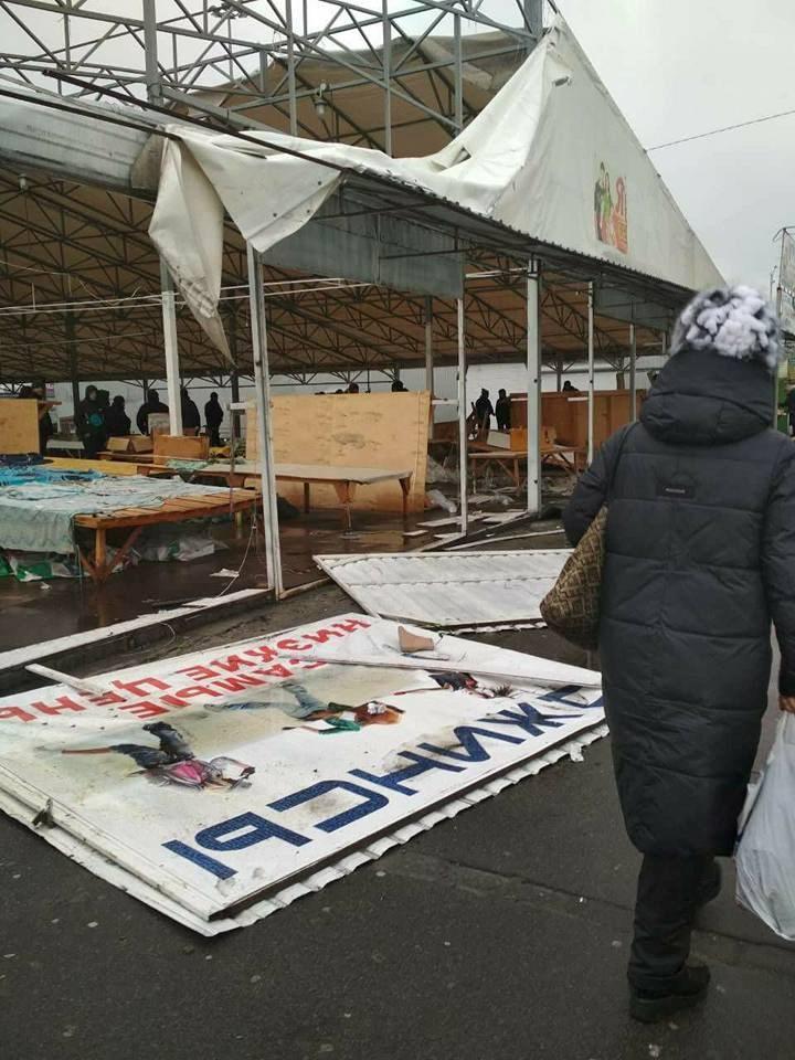 В Киеве устроили погром на известном рынке