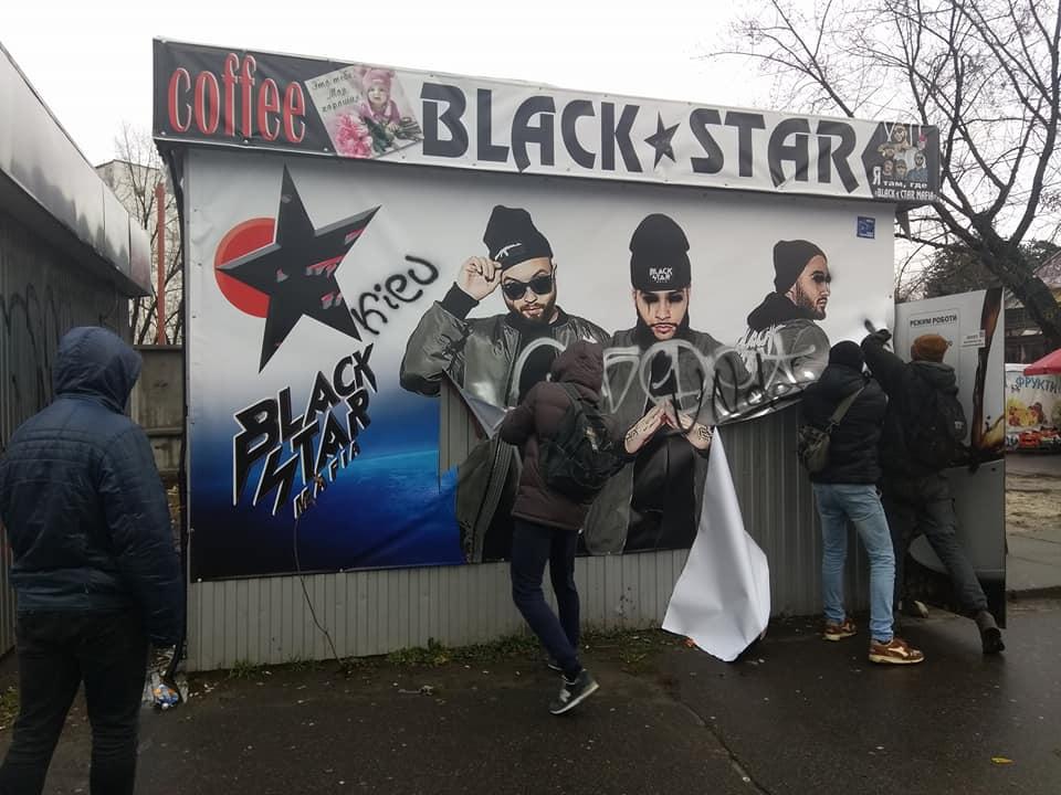 В Киеве националисты устроили дебош в кафе друга Кадырова и Путина. ФОТО